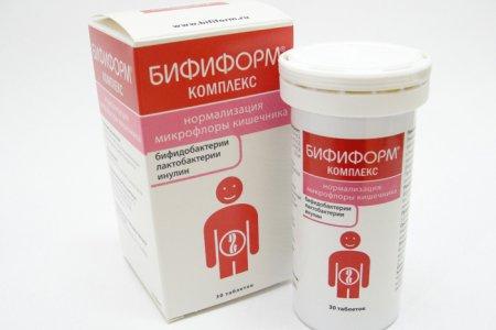 Пробиотик для новорожденных «Бифиформ Бэби»