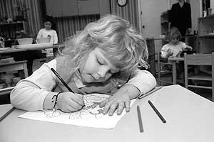Подготовка будущего школьника
